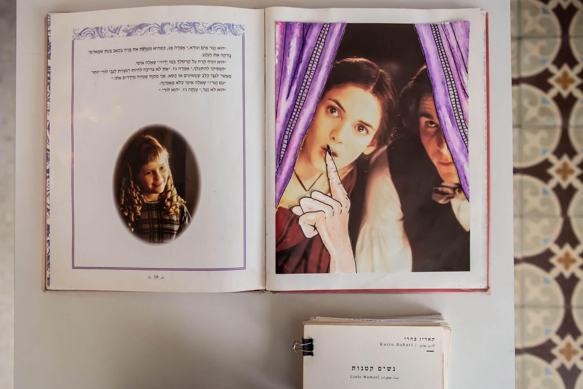 Karin Bahari, Little Women, detail, 2019<br /> Photography: Hila Ido
