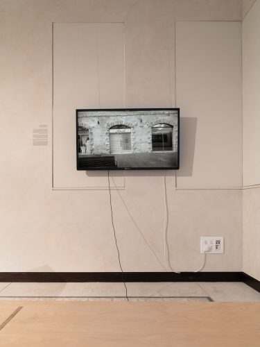 Ben Hantkant, Story City, detail, 2020, Video<br />