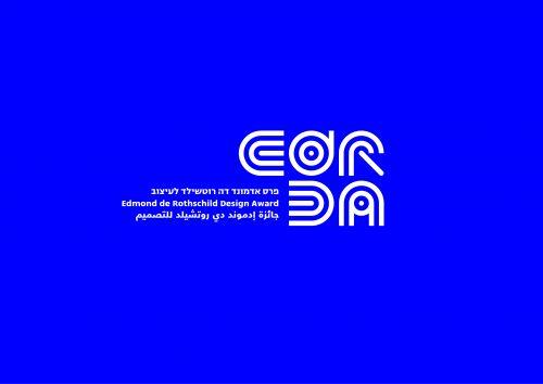 זוכי וזוכות פרס אדמונד דה רוטשילד לעיצוב 2020