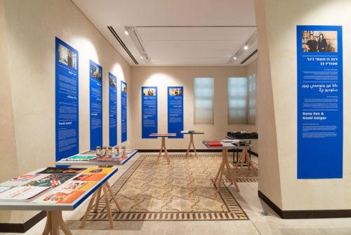 Installation view<br /> Photography: Neta Cones